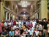 """المشاركون فى برنامج """"أمل مصر لأبناء المحافظات الحدودية"""" يزورون المتحف المصرى"""