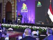 موجز الاقتصاد.. رئيس الوزراء: مصر شهدت حراكا تنمويا خلال 7 سنوات وشكلت تجربة رائدة فى التعمير