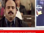 أرملة الفنان أحمد هيبة تكشف لـ تليفزيون اليوم السابع تفاصيل وفاته
