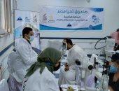 """صندوق تحيا مصر: إطلاق قوافل """"نور حياة"""" للكشف على 5 آلاف مواطن على مدار يومين"""