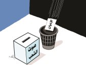 أصوات الشعب فى الانتخابات وضعت الاخوان داخل القمامة فى كاريكاتير اماراتى