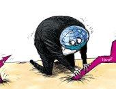 ارتفاع معدل الإصابات بفيروس كورونا حول العالم فى كاريكاتير اليوم