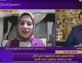 لبنى صالح.. حكاية حاصلة على الدكتوراه فى الآثار بعد دراستها بفصول محو الأمية