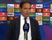 الإنتر ضد ريال مدريد.. إنزاجى: لا نستحق الخسارة وواجهنا حارسا عملاقا