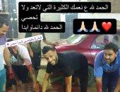إسلام جمال يذبح عجلا فى شبرا احتفالا بانتقاله إلى المصرى البورسعيدى