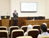 وزارة التخطيط تنظم ورش عمل لشباب الجامعات عن العاصمة الإدارية ورؤية مصر 2030