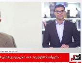 فيديو.. محمد فؤاد المهندس عن انفصاله والده عن شويكار لا أحد يعلمه سواهما