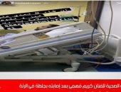 """كريم فهمي يتعرض لجلطة فى الرئة.. تفاصيل آخر ما قاله الأطباء عن حالته """"فيديو"""""""