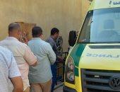 تفاصيل مصرع أب و3 من أبنائه فى حادث داخل مصنع مخلل ببنى سويف ..لايف