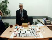 ضبط محاولتى تهريب كمية من مخدر الماريجوانا والأدوية بمطار القاهرة
