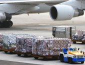 ضبط 1495 قرص مخدر داخل طرد بقرية البضائع بمطار القاهرة