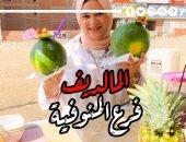 المالديف فرع المنوفية.. أحمد يقدم عصير بطيخ مضروب بالشينيور فى شبين الكوم