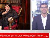 سر رفض فيفى عبده الزواج من رجل متزوج.. وسبب هروبها من المنزل.. فيديو