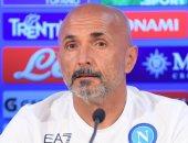 سباليتي يقلل من تصدر نابولي ترتيب الدوري الإيطالي
