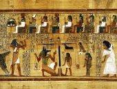 حياة المصريين .. أنظمة الحكم فى مصر القديمة الأفضل على مستوى العالم القديم