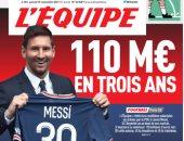"""باريس سان جيرمان يهاجم """"ليكيب"""" بعد تسريب عقد ميسي"""