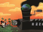 عوادم المصانع تساعد فى الاحتباس الحرارى والتلوث البيئى فى كاريكاتير إماراتى