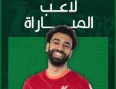 جماهير ليفربول تختار محمد صلاح أفضل لاعب فى لقاء ليفربول ضد كريستال بالاس