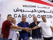 المنتخب يعلن القائمة النهائية لمباراتي ليبيا 1 أكتوبر بعد ودية ليبريا