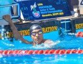 روسيا تتصدر منافسات السباحة لنهائى الشباب ببطولة العالم للخماسى الحديث