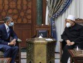 الإمام الأكبر: الأزهر والفاتيكان تلاقيا من أجل الأخوة الإنسانية والسلام العالمى