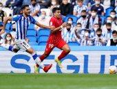 ريال سوسيداد يفقد فرصة صدارة الدورى الإسبانى بالتعادل مع إشبيلية