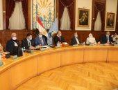 محافظ القاهرة يستعرض مع مسئولى مركز معلومات شبكات المرافق إنجازات 2021