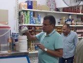 تحرير 22 محضر مخالفة صحية وإعدام 36 كيلو أغذية مجهولة المصدر بشمال سيناء