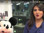 كلمنا الفنان علاء مرسى فى التليفون بصوت ميكى.. وكانت مفاجأة.. فيديو