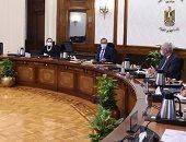 رئيس الوزراء يستعرض مقترحا لإنشاء مركز لتصنيع السيارات شرق بورسعيد.. صور