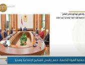 """""""صباح الخير يا مصر"""" يعرض تقريرا عن توجيه الرئيس السيسى بتعزيز منظومة دعم مجال الفن"""