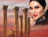 نجوى كرم وزين عوض فى حفل واحد بمهرجان جرش للثقافة والفنون بالأردن