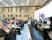 افتتاح المنتدى الإقليمى الأول للعلم المفتوح بالمنطقة العربية بجامعة الجلالة