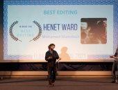"""فيلم """"حنة ورد"""" يفوز بجائزة أفضل مونتاج من مهرجان """"ألبا"""" السينمائى فى إيطاليا"""