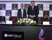 """""""مصر ايطاليا العقارية """" توقع بروتوكول تعاون مع """" المصرية للاتصالات """" لتقديم خدمات الاتصالات المتكاملة فى مشروعاتها"""