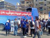 """انطلاق حملة """"معاً نطمئن"""" بميدان أنور السادات فى محافظة السويس.. صور"""