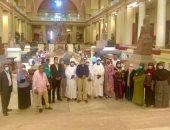 السياحة تستضيف وفدا من الأئمة والواعظات من السودان فى زيارة للمتحف المصرى