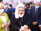 """وزيرة التضامن: الهدف الأساسى لـ""""ديارنا"""" التسويق للمنتجات المصرية الصديقة للبيئة"""