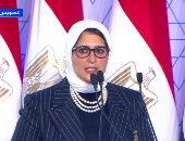 وزيرة الصحة: المرحلة الثانية للتأمين الصحى تضمن تغطية 30% من سكان مصر