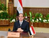 السيسى: مصر تتطلع لاستضافة الدورة الـ27 لمؤتمر اتفاقية الأمم المتحدة لتغير المناخ