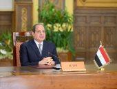 """""""المصرى للفكر"""": حرص الرئيس على إلقاء كلمة مصر بالأمم المتحدة يؤكد احترام الشرعية الدولية"""