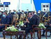 الرئيس السيسى يعلن الحداد الرسمى على وفاة المشير حسين طنطاوى