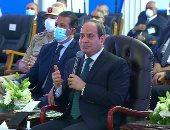الرئيس السيسى: إطلاق اسم المشير حسين طنطاوى على قاعدة الهايكستب العسكرية