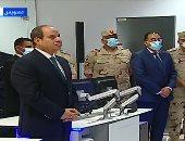 """الرئيس السيسى يتفقد مبنى التشغيل والتحكم لنفق الشهيد """"أحمد حمدى 2"""""""