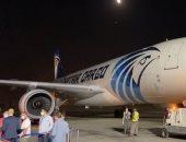 اعرف رحلات مصر للطيران الداخلية والدولية على مدار اليوم