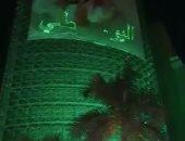 سفارة السعودية بالقاهرة تتزين باللون الأخضر احتفالا باليوم الوطني الـ91
