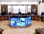 الحكومة تقرر تفعيل مقابل خدمات النماذج المؤمنة بالمحاكم والشهر العقارى 2 أكتوبر