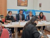 اتحاد العمال المصريين بايطاليا ينظم ندوة عن العمالة ودور المرأة العاملة