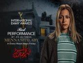 """منة شلبى بعد ترشيحها لجائزة """"Emmy Awards"""": مبسوطة من قلبى"""