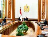 الرئيس السيسى يتابع الموقف التنفيذى للخطة القومية لإدارة المخلفات الصلبة